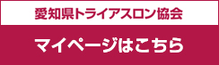 b_mypage.jpg